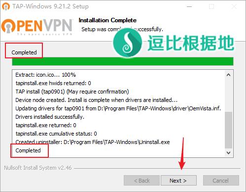新版本 Brook VPN 模式尝鲜 —— Windows 手动使用教程