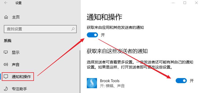 『原创』更方便的Windows系统 DAZE 客户端 —— DAZE Tools