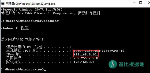 一个搭建 本地DNS 以科学上网的小工具 —— dowsDNS