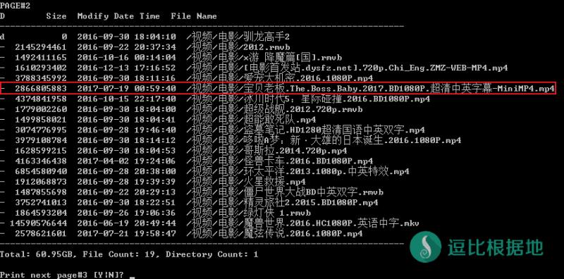 『7/24』百度云网盘不限速 命令行下载工具 —— BaiduPCS 使用教程