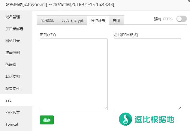 使用 宝塔面板(bt.cn) 快速部署 反向代理、镜像、自建CDN