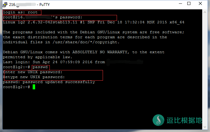 Linux SSH链接工具 Putty 新手详细使用教程