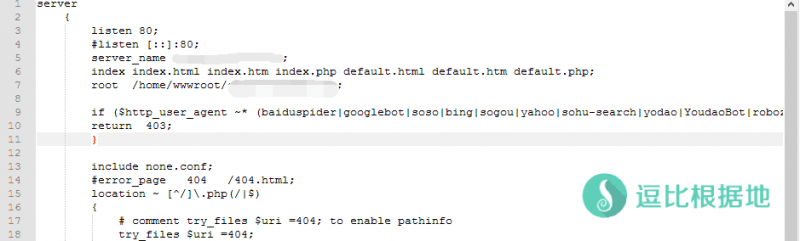 Shadowsocks多用户管理面板——SS-Panel教程