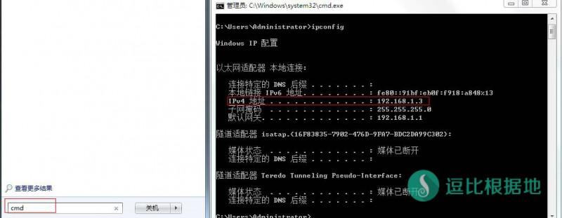 FinalSpeed局域网共享给安卓Shadowsocks的方法