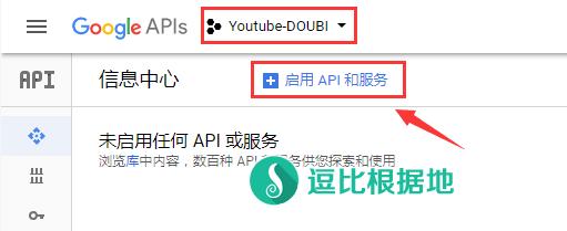 只需 海外PHP虚拟主机 完全免费搭建 YouTube私人镜像站,不翻墙看油管!