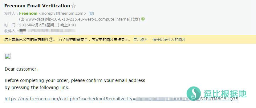 教你申请.tk/.ml/.cf/.gq/.ga等免费域名