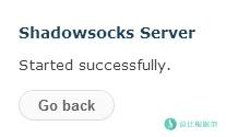 搬瓦工VPS一键安装ShadowSocks教程