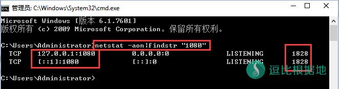 Shadowsocks 端口已被占用的错误解决办法