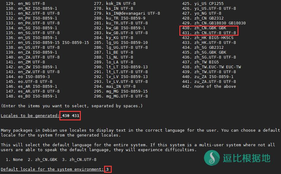 Linux 使用 locale 修改系统默认语言为中文语言(即支持中文输入和文件名)