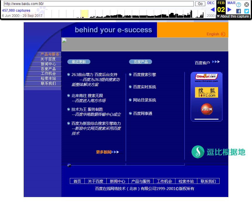 一个从1996年备份了超过4000亿个网页的网页时光机 — Wayback Machine