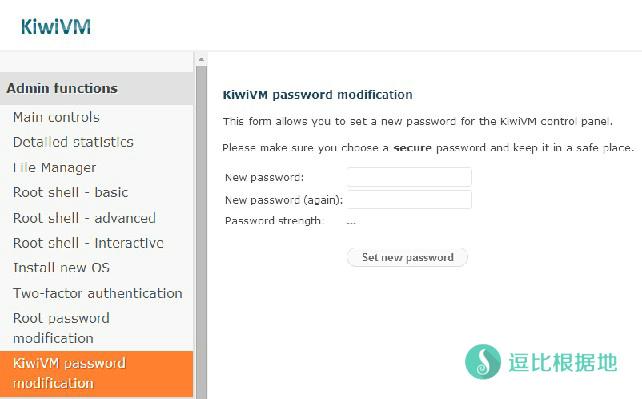 搬瓦工VPS更换ROOT密码和控制台密码