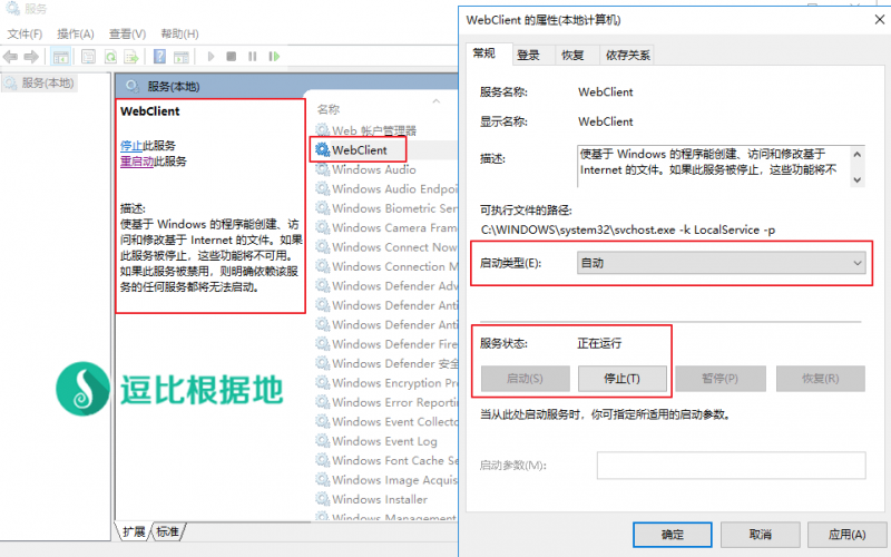 通过 WebDAV 将服务器全部或某个文件夹挂载到电脑上当 网络硬盘