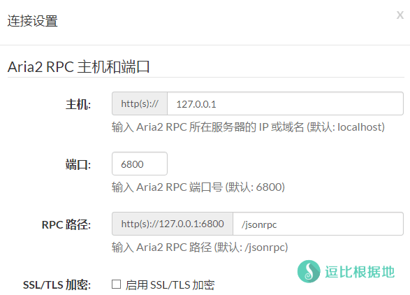多线程 HTTP/BT/磁力链接 下载工具 —— Aria2 (Windows版教程)