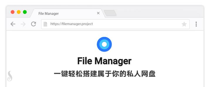 利用 Caddy FileBrowser扩展 非常简单的部署 私人网盘/在线文件管理器