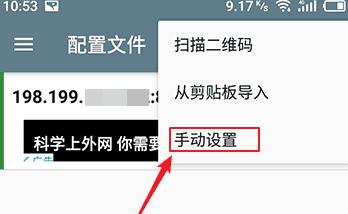 GoFlyway 基础教程:Android 客户端使用方法