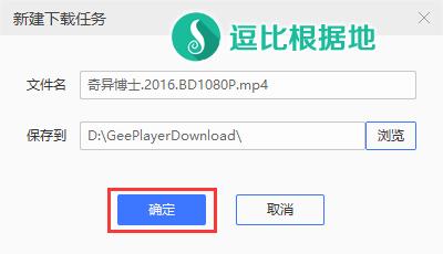 为了推广爱奇艺播放器,官方推出 不限速下载 百度云网盘接口