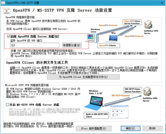 UDP 53免费上网、DNS隧道经验谈