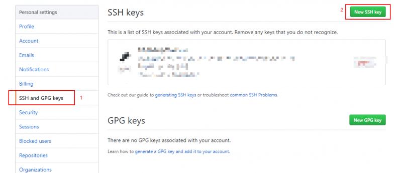 生成 ssh 密鑰