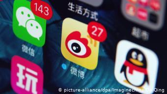 """中国网络审查的""""新世界"""""""