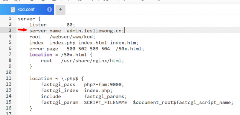 借助Docker和Kodexplorer实现简易化部署Discuz类论坛网站