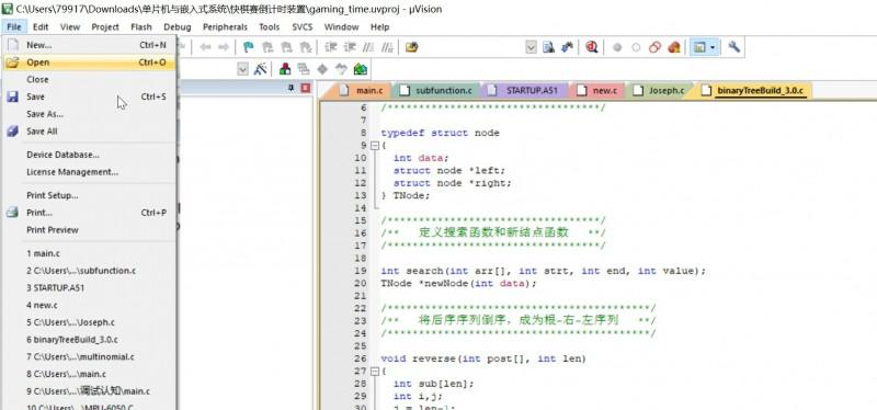 如何用优雅的格式打印C语言代码?
