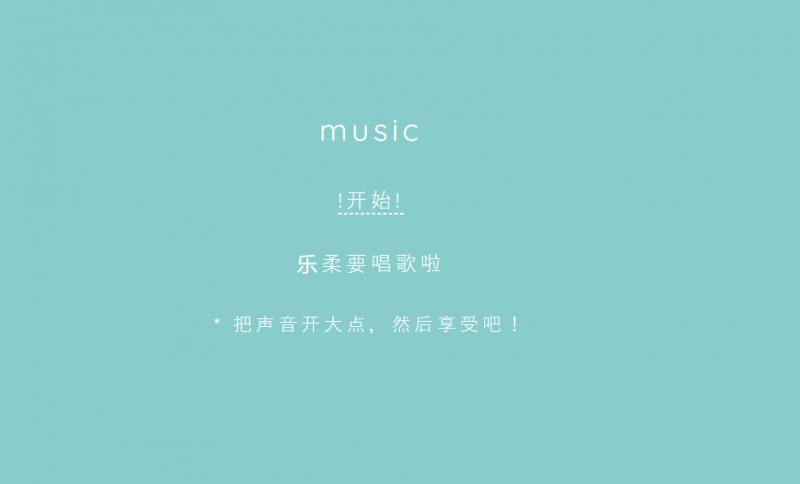 给自己的博客网站加上酷炫的初音未来音乐游戏?