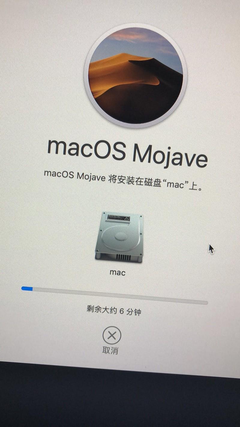 NUC5i5RYH Mojave 黑苹果安装教程