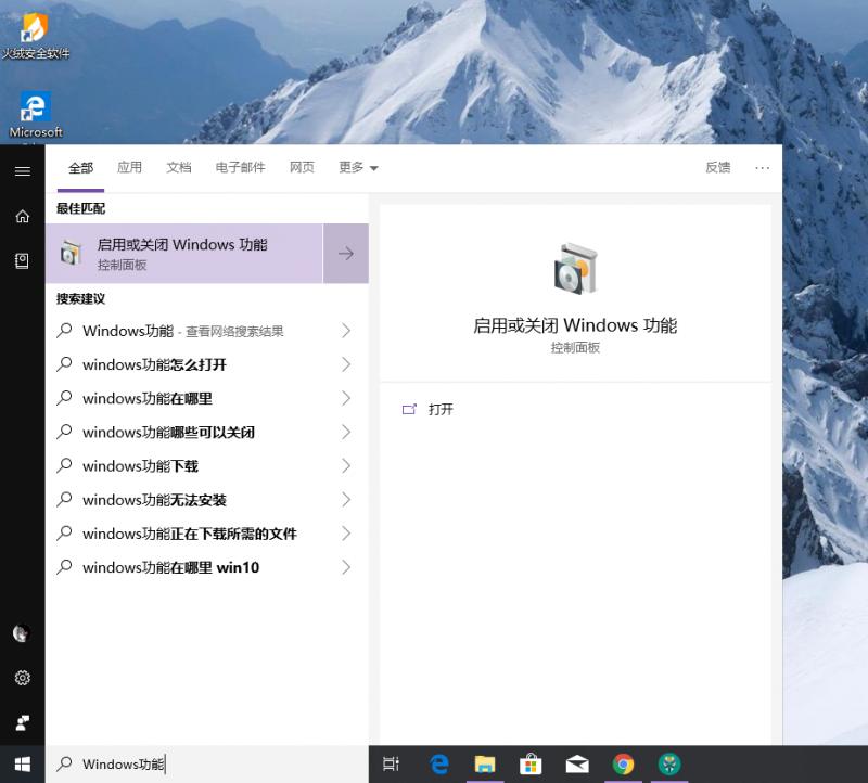 Windows 10 下访问校园网共享服务器