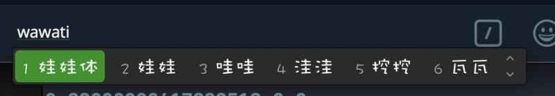 让 iOS macOS 中文字体实现视觉垂直居中